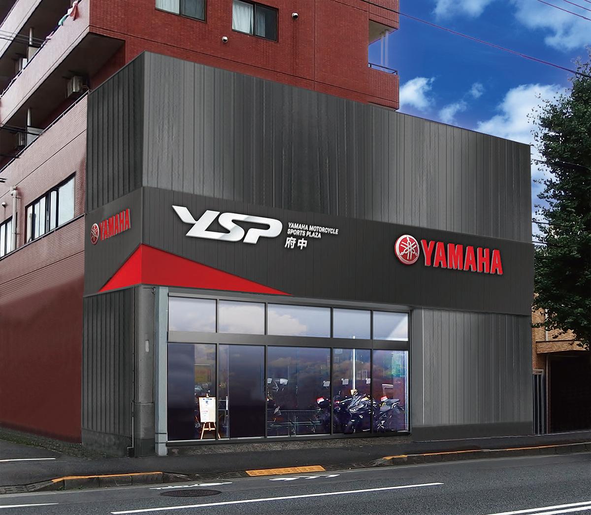 「YSP府中」3月6日グランドオープン